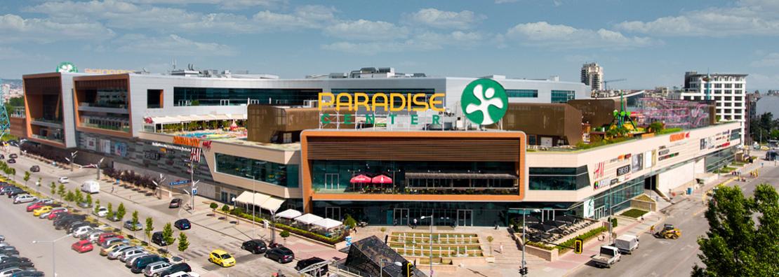 Снимка: Paradise Center панорамна