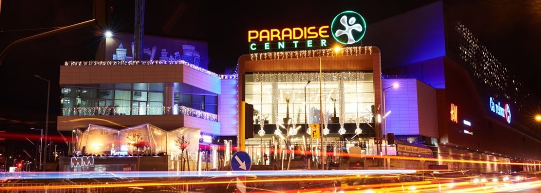 Picture: Paradise Center външна