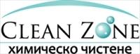 Снимка: Clean Zone - Химическо чистене