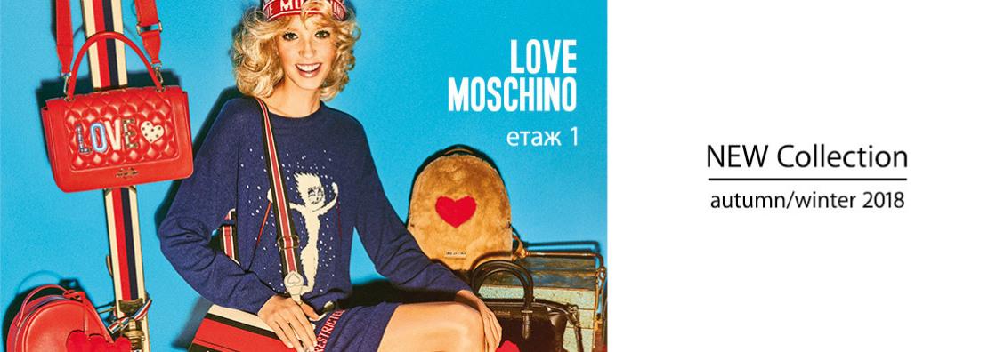 Снимка: Love Moschino Autumn Collection