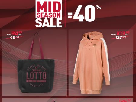 Picutre: Mid Season Sale в SPORT DEPOT