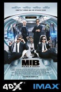 Picture: Men in Black: International 3D