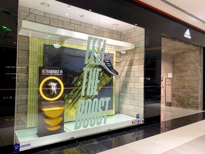 Снимка: Adidas отвори обновения си магазин на етаж 1 в Paradise Center