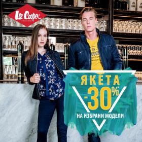"""Picture: От  04.10 до 04.11 включително в магазини Lee Cooper ще протече промоция  на """"ЯКЕТА -30%""""."""