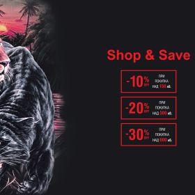 """Снимка: Промоция  """"Shop&Save"""" в магазин Andrews/"""