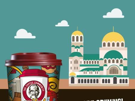 Picutre: Mikel Coffee отвари врати в Paradise Center!