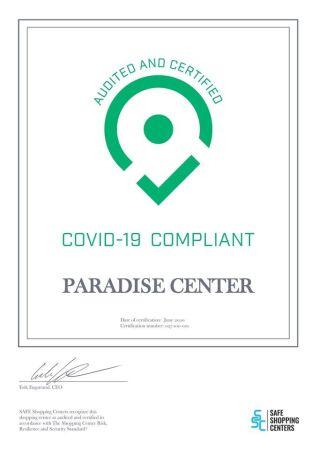 Picture: Paradise Center, част от Nepi Rockcastle Group,  e първият български търговски център с международен сертификат за санитарни мерки