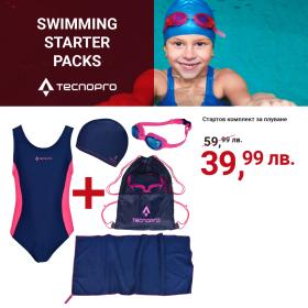 Picture: Открийте пълни стартови комплекти за плуване за деца на страхотни цени ексклузивно в INTERSPORT