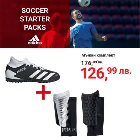 Picture: Готови за нови подвизи на футболното игрище със стартови комплекти за футбол от INTERSPORT