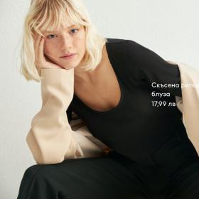Picture: Домашни дрехи в неутрални цветове от H&M!