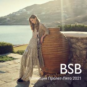 Снимка: НОВАТА КОЛЕКЦИЯ SS2021 НА BSB