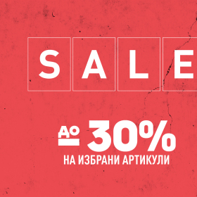 Picture: Магазин adidas със специално намаление за всички любители на спорта, до -30% отстъпка на избрани артикули в периода от 3 до 16 май.