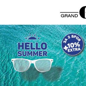 Снимка: Hello Summer! Преди да потеглите към морето, отбийте се в магазин Grand Optics!