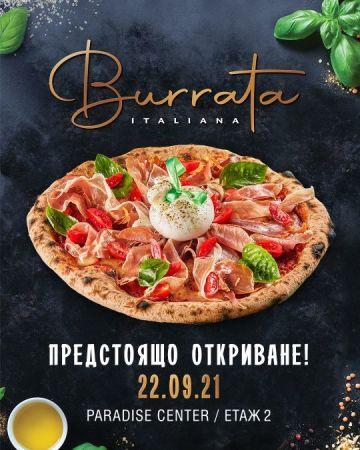 Снимка: На 22-ти Burrata Italiana отваря врати в Paradise Center