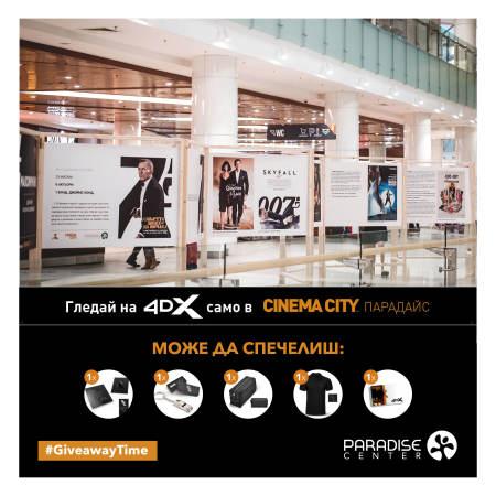 Picture: Дочакахме! Бонд вече е на голям екран и го отпразнувахме със специална изложба в Paradise Center, етаж 2, точно до Cinema City Bulgaria!