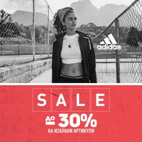 Снимка: Магазин adidas със специално намаление за всички любители на спорта, до -30% отстъпка на избрани артикули в периода от 30 септември до 24 октомври.