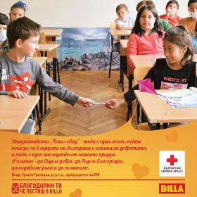 Снимка:  Посети BILLA в Парадйс център и ти, за да дадеш шанс на дете в нужда.
